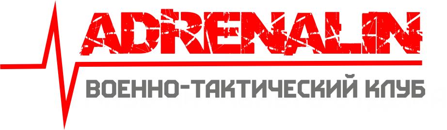 """Пейнтбол  в Вологде - клуб """"Адреналин"""", день рождения, активный отдых, корпоратив"""