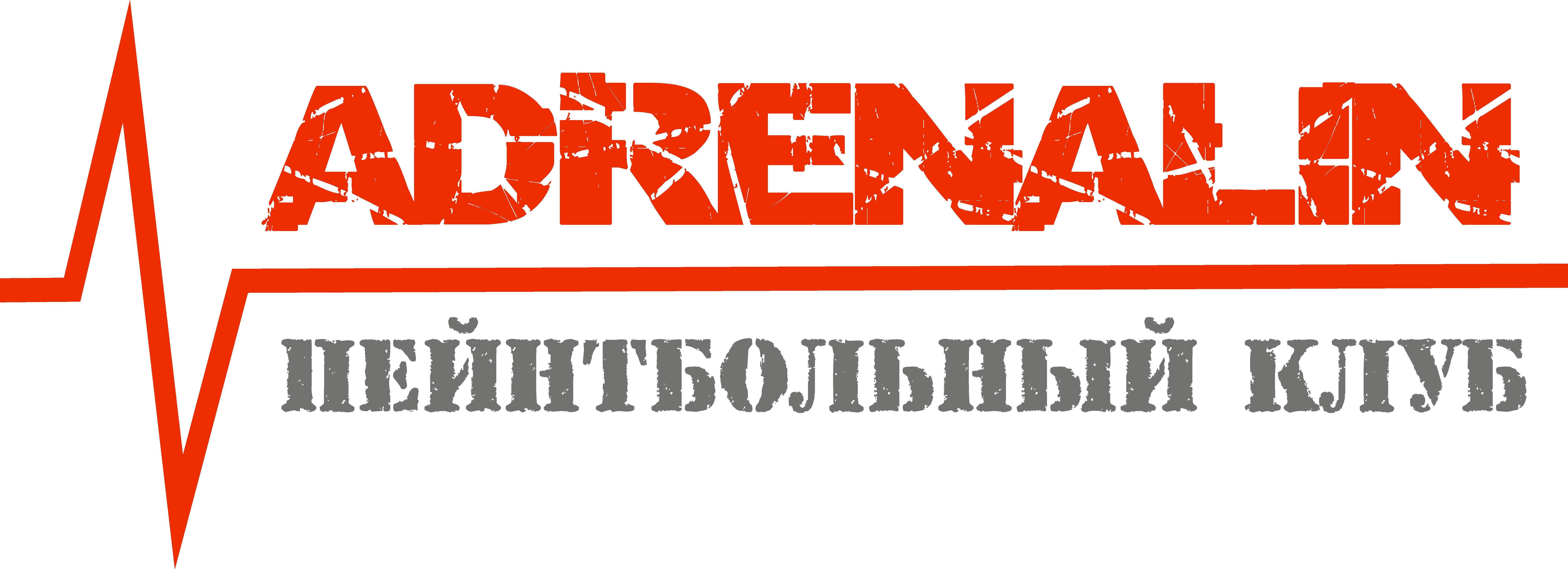 """Пейнтбол  в Вологде - клуб """"Адреналин"""" Вологда (Рыбкино)"""